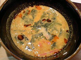 特製黄金つけ麺 スープ