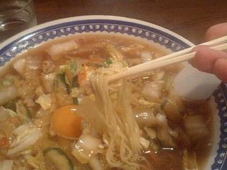 彩華 サイカラーメン大(玉子入) 麺