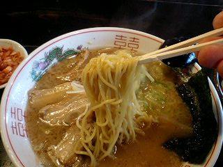 ラーメン大和 やまとラーメン 麺