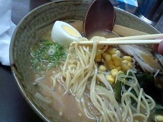 サッポロラーメンほんば 味噌ラーメン 麺