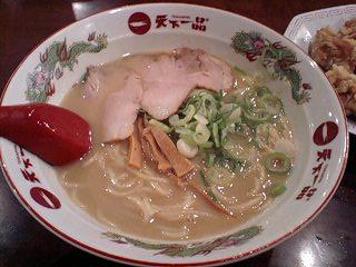 天下一品 こってりスープ@北新地店