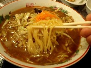 八戒 八戒ラーメン 麺