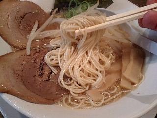 らーめん酒家 元町軒 ラーメン 麺