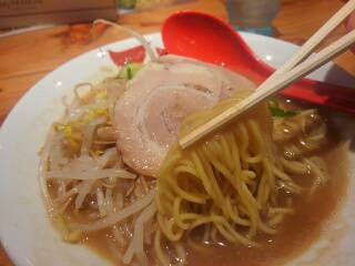 天天有 中華そば(黒) 麺