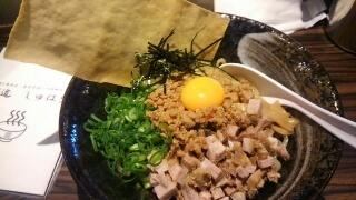 麺道しゅはり 極まぜそば@さんちか麺ロード
