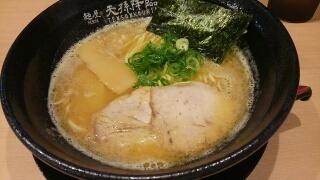 麺屋 天孫降臨 天降らー麺しょうゆ@元町店
