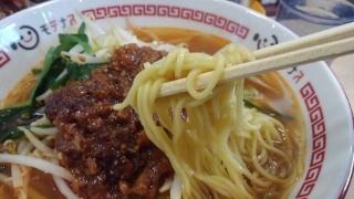 モテナス 台湾ラーメン 麺