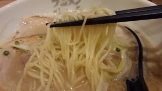 ラーメン海鳴 魚介豚骨ラーメン 麺