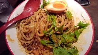三田製麺所 汁なし担々麺 かき混ぜ後