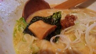麺と心7 雲丹白湯 味変