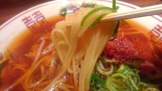 阿倍野庵 海老味噌風ラーメン 麺