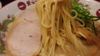 天下一品 ラーメン(大) 麺