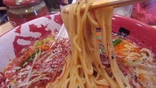 ラーメンまこと屋 台湾黒ごま担々麺 麺