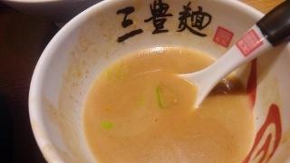 三豊麺 つけ麺(大盛) スープ割り
