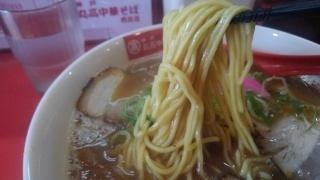 丸高中華そば 中華そば(大盛り) 麺
