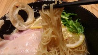 和海 柚子レモンらめーん 麺