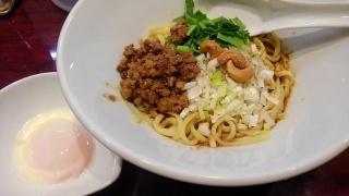 dan dan noodle 汁無担々麺@なんばらーめん一座店