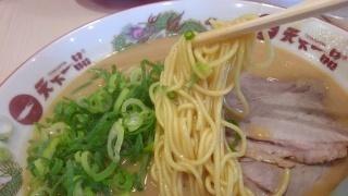天下一品 大ラーメン 麺
