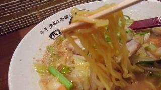 中華酒菜と発酵ラーメン 四六 酒粕味噌らーめん 麺