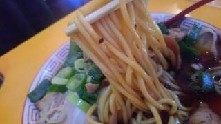 中華そば 麺屋7.5Hz チャーシュー麺(大) 麺