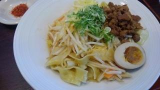 バーミヤン ビャンビャン麺@湯里店
