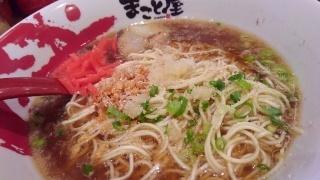 ラーメンまこと屋 鶏じゃんラーメン 替玉(牛じゃん麺)